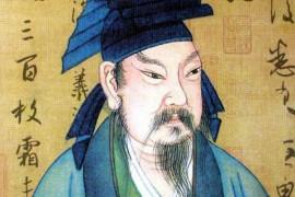 王羲之的文史知识