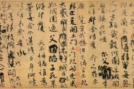 王羲之的兰亭序为何那么多涂改的痕迹?