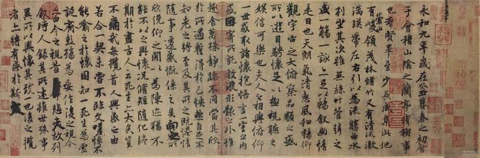王羲之《兰亭序》(神龙本兰亭)高清晰图