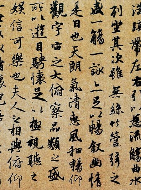 有学者认为《兰亭序》冯承素摹本可能是明代赝品