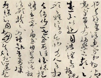 马世晓临王羲之《兰亭集序》作品欣赏