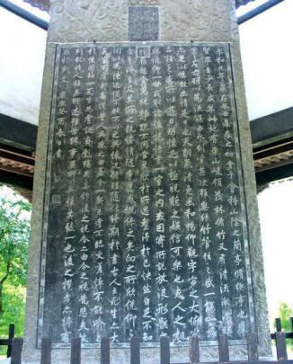康熙临王羲之《兰亭集序》作品欣赏