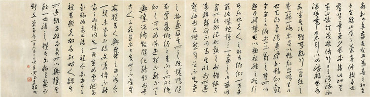 周昌谷临王羲之《兰亭集序》作品欣赏