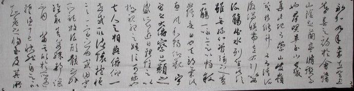 陈忠康临王羲之兰亭序书法作品作品欣赏