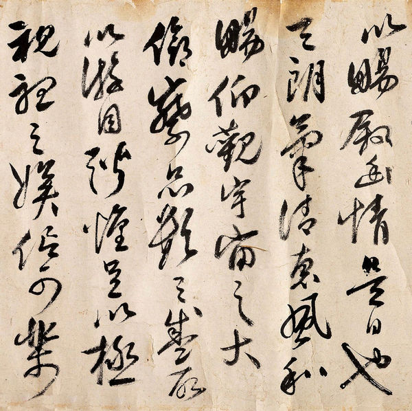 明代张凤翼晚年草书法精品《兰亭序》
